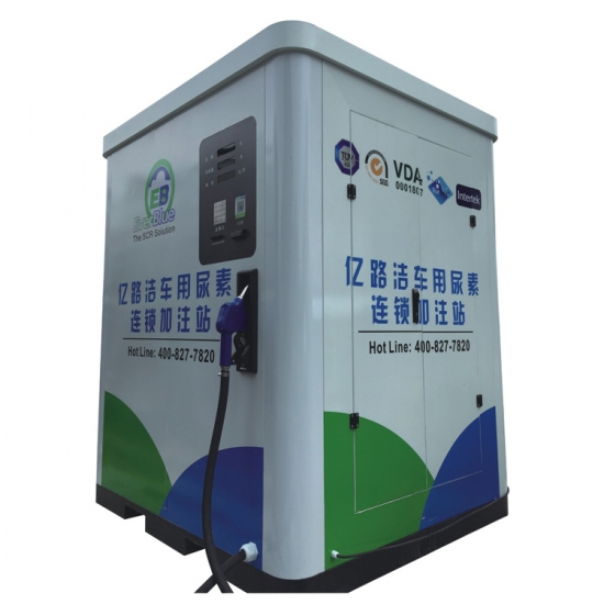AdBlue Dispenser with Shell