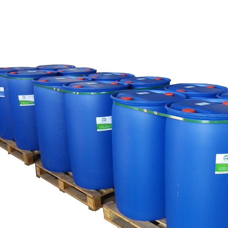 AdBlue urea liquid 210L drum