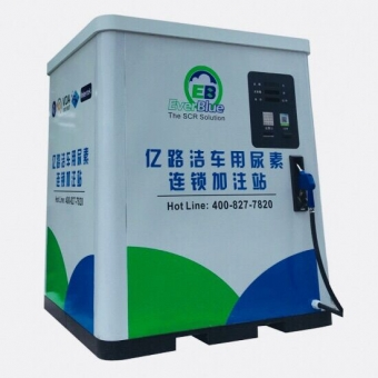 سعة كبيرة 2000L AdBlue Dispenser